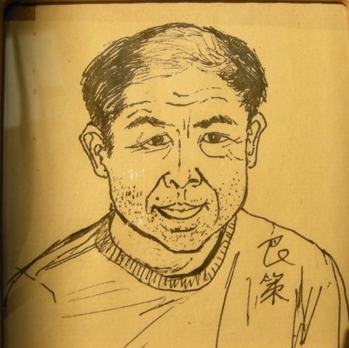 父亲阎维文乐谱